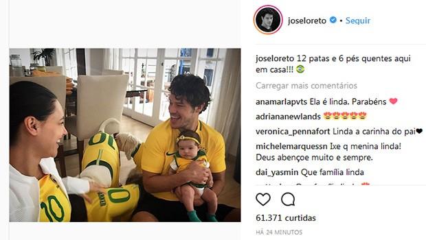 José Loreto com família assistindo ao jogo do Brasil (Foto: Reprodução/Instagram)