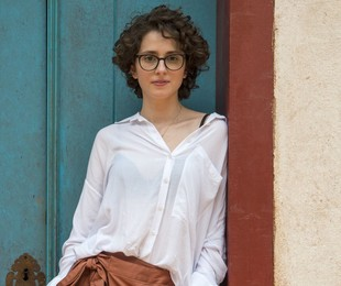 Carol Duarte |  Globo/Estevam Avellar