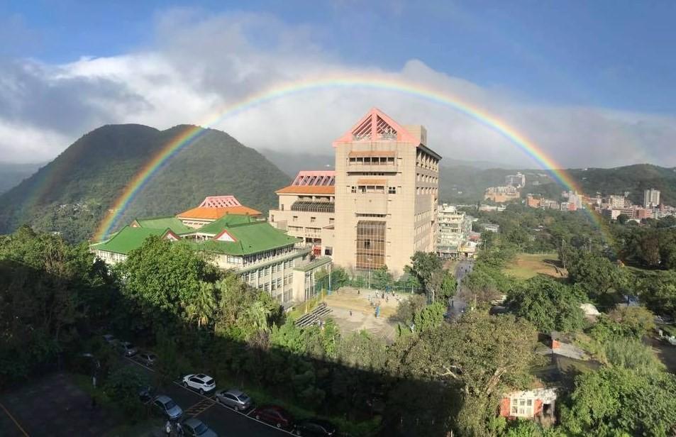 Arco-íris em Taiwan: 9 horas de duração