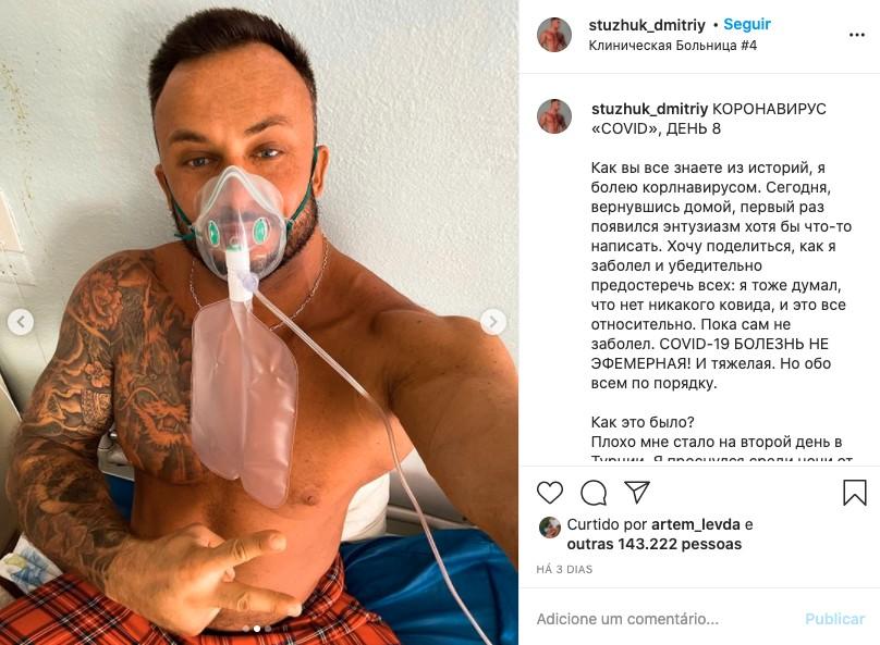 No hospital, Dmitriy Stuzhuk fez um post para alertar seus seguidores sobre a gravidade da doença (Foto: Reprodução/Instagram)