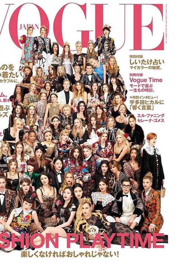 Capa Vogue Coreia (Foto: Reprodução/ Instagram)