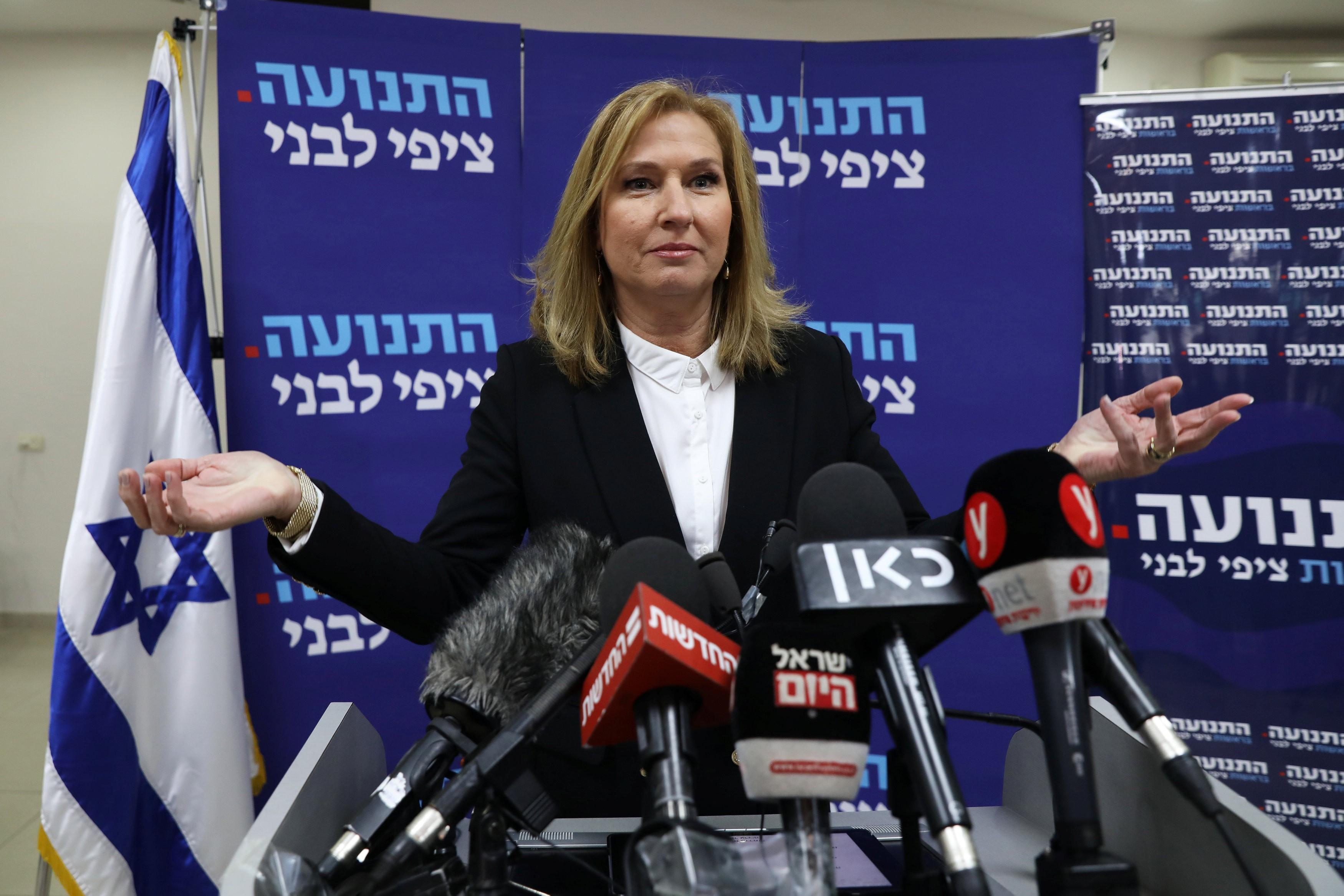 Tzipi Livni, opositora de Netanyahu, se retira da política e anuncia que seu partido não concorrerá nas eleições de Israel