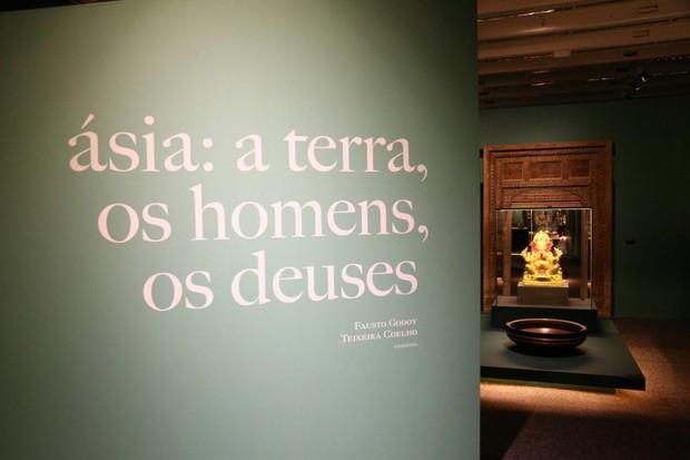 Museu Oscar Niemeyer recebe 3 mil peças de arte asiática (Foto: Divulgação)