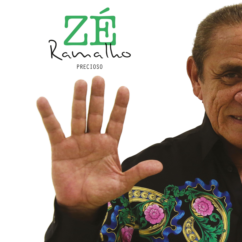 Zé Ramalho canta seresta de Elomar em gravação inédita da coletânea 'Precioso'