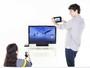 Wii U Panorama View