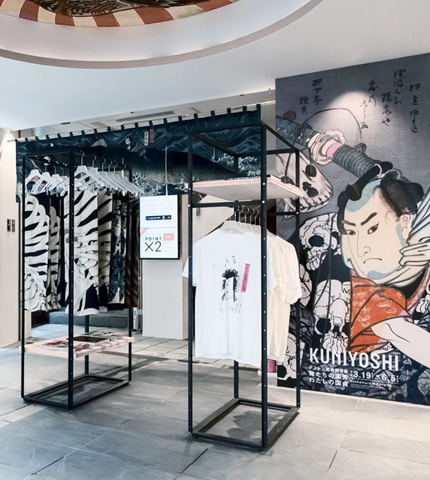 Ucha Meirelles Japonismo (Araras da multimarcas Beams, em Tóquio) (Foto: Divulgação)