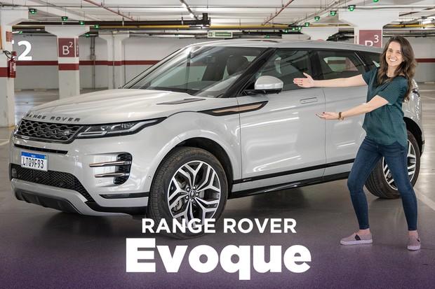 Vídeo: Range Rover Evoque (Foto: Autoesporte)