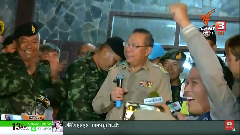 TV pública tailandesa noticia que os 12 jovens e o treinador que estavam perdidos em caverna foram encontrados (Foto: Reprodução/Thai PBS)