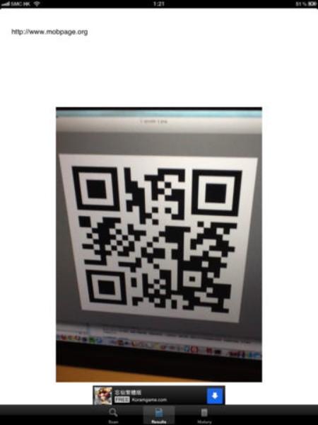Qr Code Reader Kostenlos Download