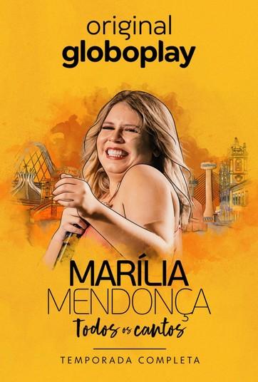Marília Mendonça - Todos os Cantos - undefined