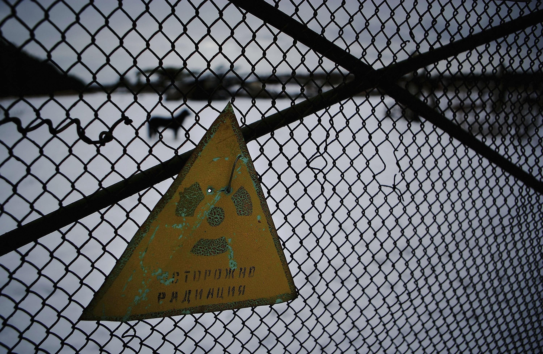 Placa em Chernobyl (Foto: Divulgação)