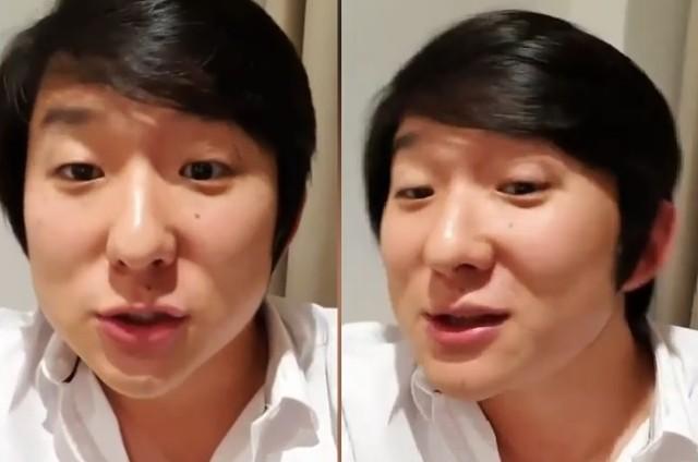 Pyong Lee (Foto: Reprodução/Instagram)