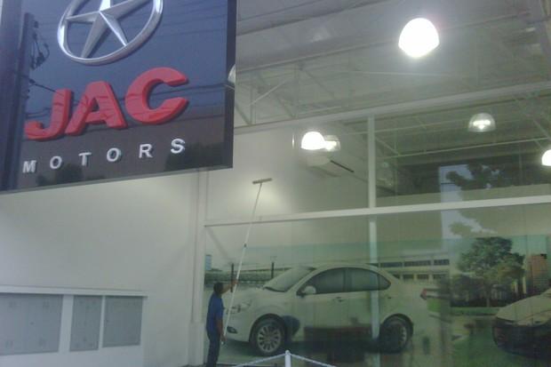 Fachada da Jac Motors (Foto: Divulgação)