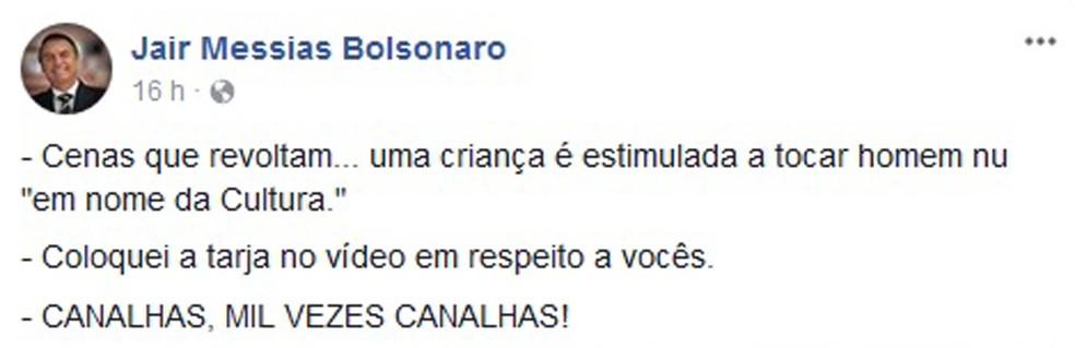Deputado Jair Bolsonaro também reagiu contra a apresentação no museu (Foto: Reprodução/Facebook)