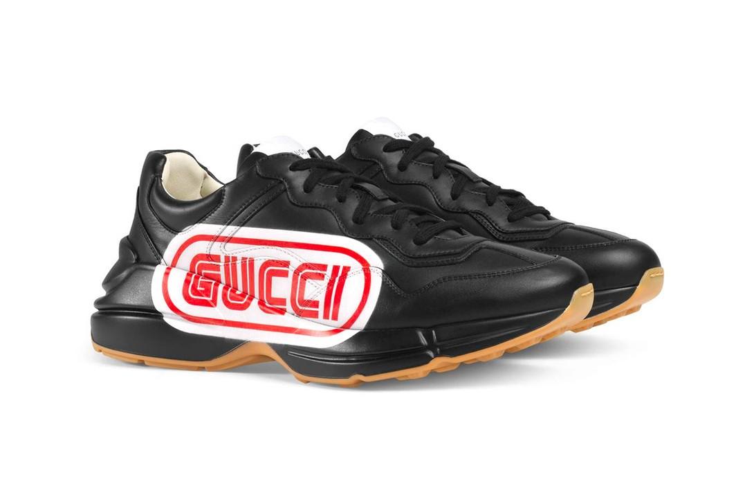 O Gucci Rhyton inspirado na SEGA (Foto: Divulgação)
