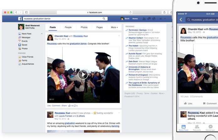 Facebook anunciou mudanças importantes nas buscas que ajudam a encontrar posts antigos (Foto: Divulgação/Facebook)