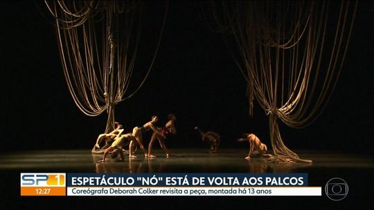 Remontagem de Nó, da Cia de Dança Deborah Colker, entra em cartaz em SP