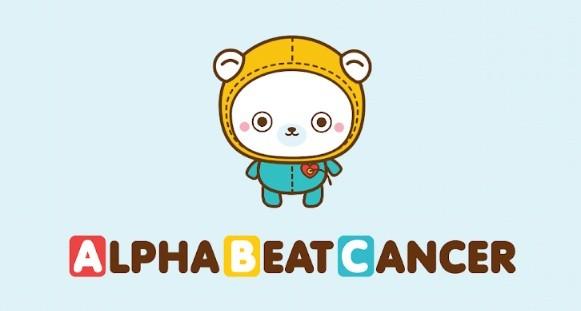 Tela de Alpha Beat Cancer. Os traços fofinhos do game foram criados pela ilustradora Elisa Sassi (Foto: Divulgação)