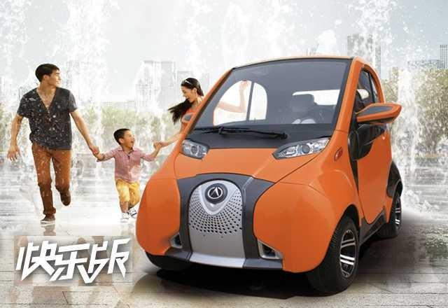 Carro elétrico chinês