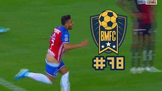 BMFC #78: Mexicano faz golaço do meio da rua e comemora com bumbum de fora