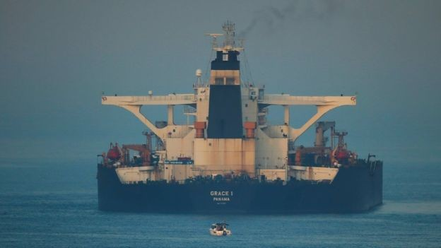 O Grace 1 desapareceu dos radares esta semana na costa da Síria (Foto: REUTERS/BBC)