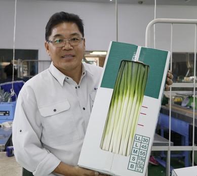 Walter Toshio Saito, produtor de cebolinha, no Japão (Foto: Jhony Sasaki)