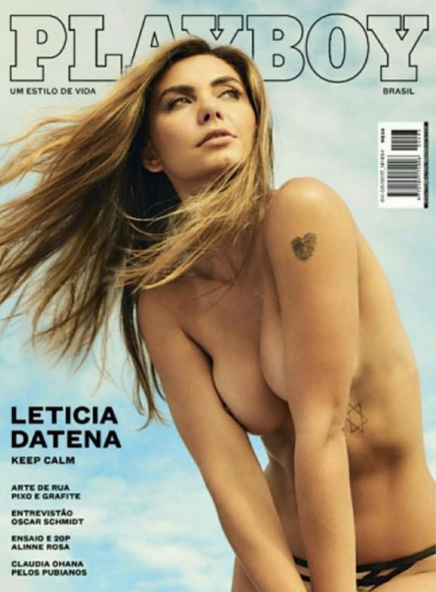 Letícia Datena foi capa e recheio da Playboy de abril de 2017 (Foto: Divulgação/Playboy)