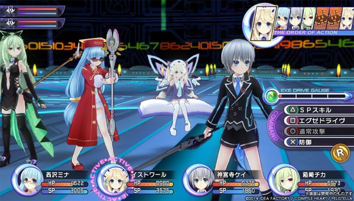 Hyperdimension Neptunia Re;Birth2: Sisters Generation (Foto: Divulgação)
