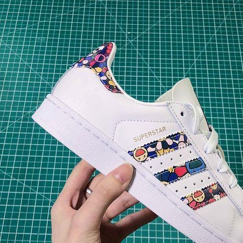 Murakami x Adidas (Foto: Reprodução)