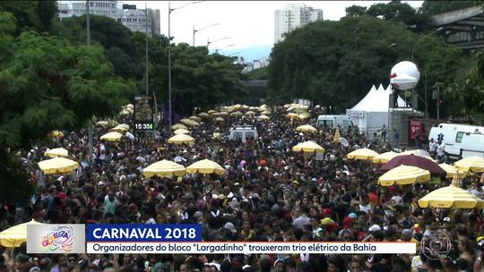 CET vai escoltar ambulâncias que tiverem de atravessar bloco de Claudia Leitte na Avenida 23 de Maio