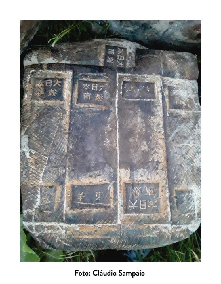 Entenda escritos japoneses das 'caixas misteriosas' de navio nazista encontradas no litoral nordestino