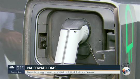 Rodovia Fernão Dias instala ponto de recarga para veículos elétricos em Extrema, MG