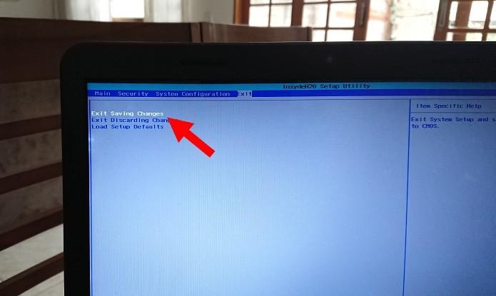 Como entrar na BIOS setup de um notebook HP | Notebooks | TechTudo