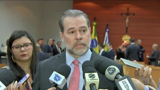 PF suspende inquéritos que usam dados do Coaf sem aval da Justiça