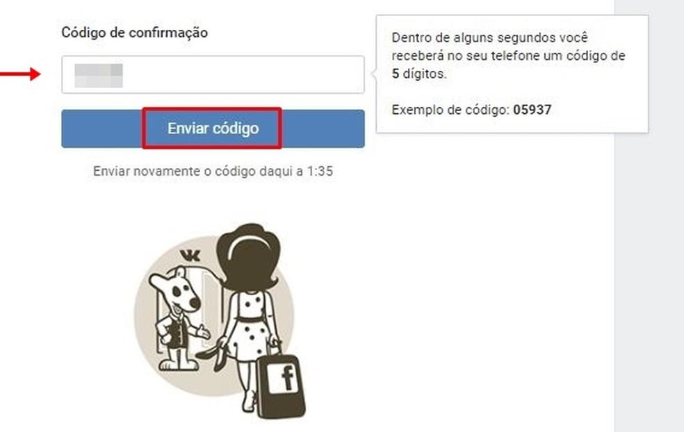 Insira o código enviado para o celular pelo VK — Foto: Reprodução/Taysa Coelho