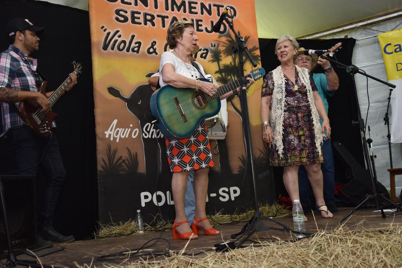 Sentimento Sertanejo  (Foto: Divulgação)