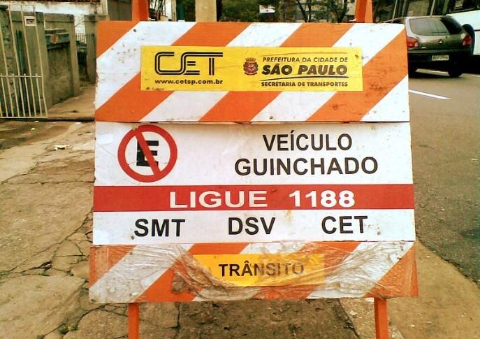 CET Easel (Photo: Playback / Internet)