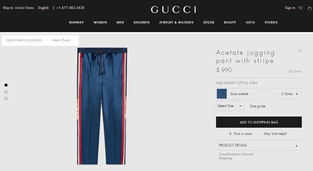 Valor da calça de Kevinho para aniversário de Flavia Pavanelli (Foto: Reprodução)