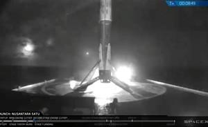 Reprodução/Twitter/SpaceX