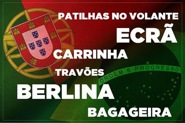 Termos portugueses portugal (Foto: Marcelo Serikaku/Autoesporte)