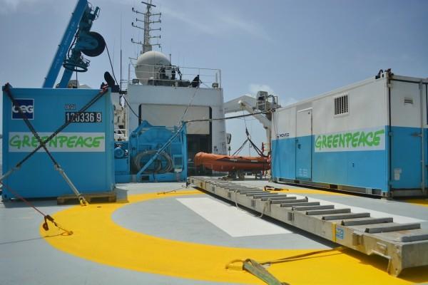 Área de pesquisa do navio Esperanza, do Greenpeace, em expedição para estudar os Corais da Amazônia (Foto: Felipe Floresti)