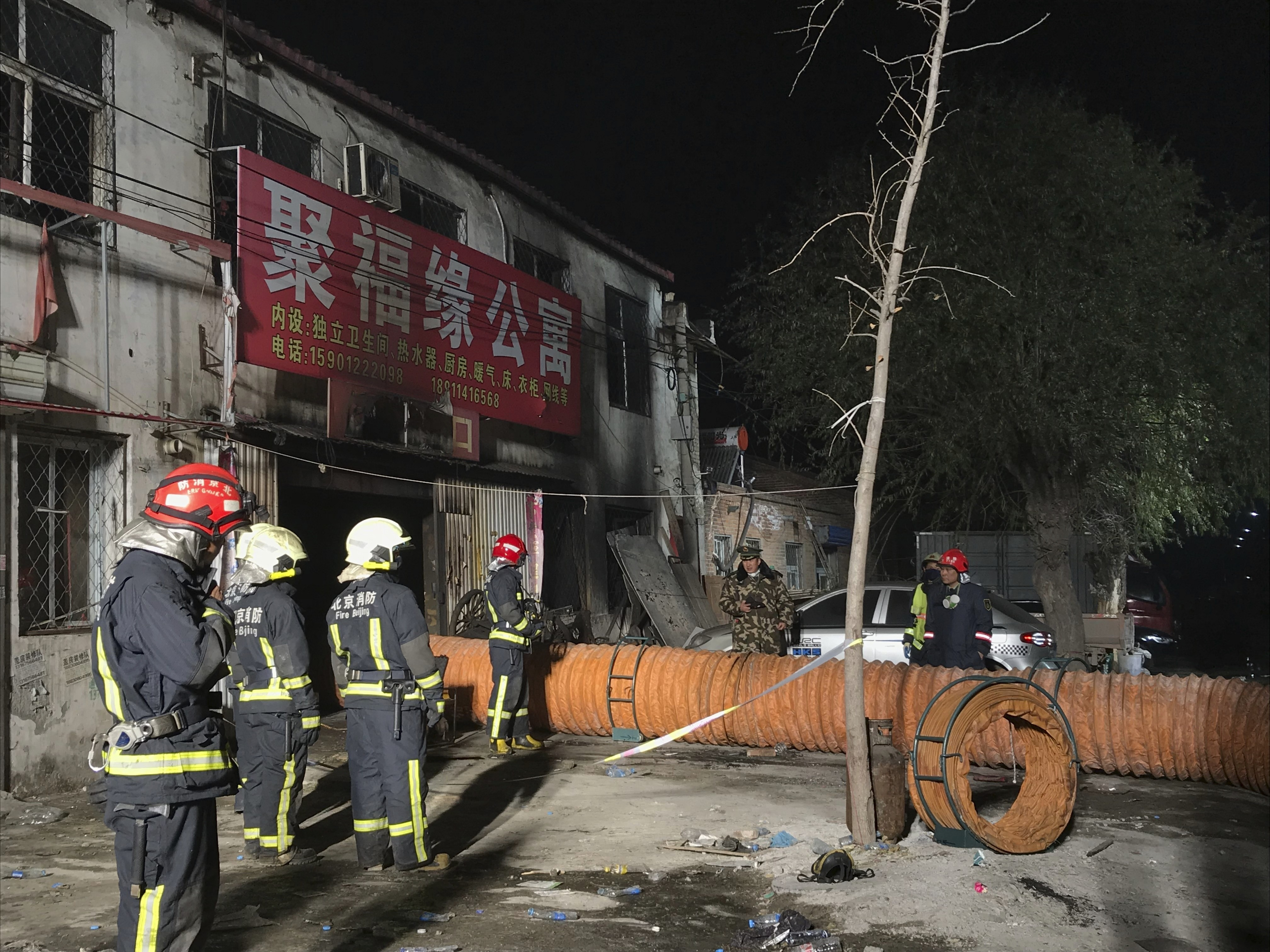 Incêndio em residência deixa mortos e feridos na China