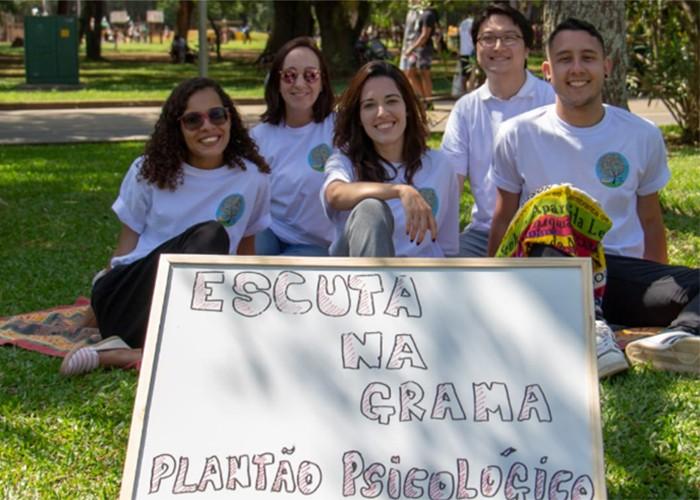 5 dos integrantes do projeto Escuta na Grama (Foto: Arquivo Pessoal)