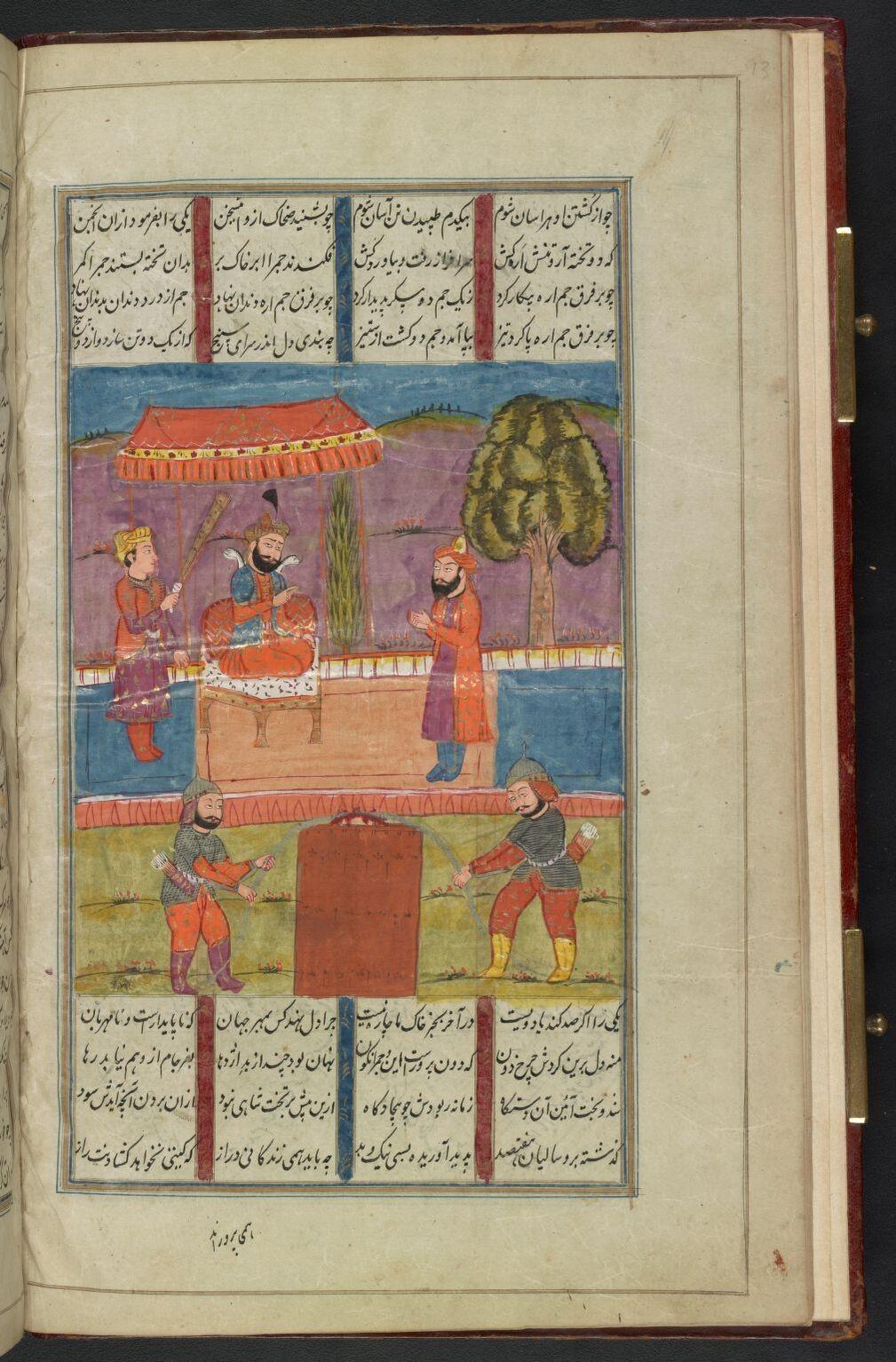 Página do livro Sha?hna?mah (Foto: Biblioteca do Congresso dos Estados Unidos)