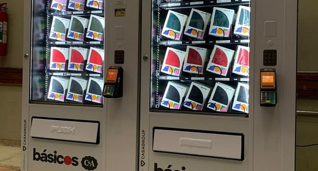 Franquia de vending machines oferta produtos da Petz e da C&A no metrô de SP