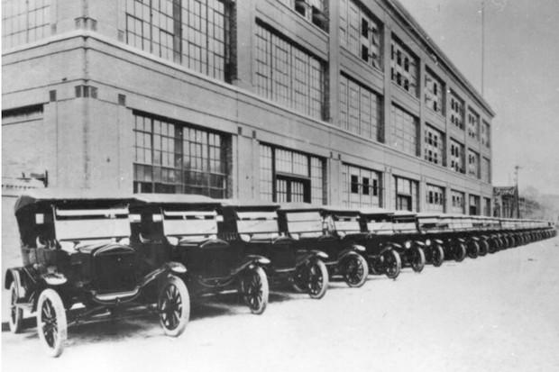 Fábrica da Ford na Rua Sólon, no Bom Retiro (Foto: Divulgação)