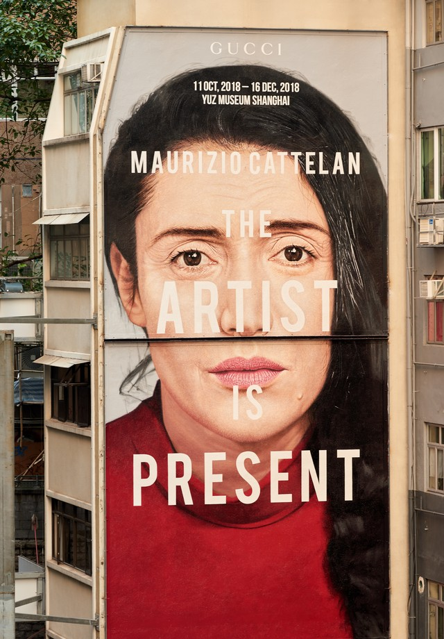 The Artist is Present: a exposição da Gucci em Xangai (Foto: Divulgação/Gucci)