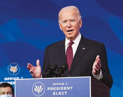 O que deve mudar na ciência dos EUA (e do mundo) sob o governo de Joe Biden
