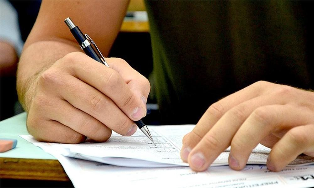 Inscrição para concurso com 162 vagas e salários de até R$ 4,1 mil começa nesta segunda-feira em MT