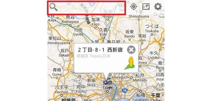 Destaque para campo de busca do app Fake GPS (Foto: Reprodução/Raquel Freire)